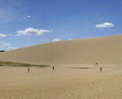 Tottori_Sand_Dune