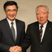 鈴木俊宏の経歴と年収を調べてみた