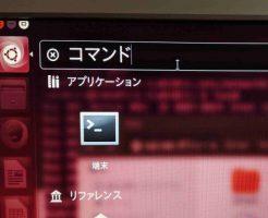 linux-musen-lan-setuzoku0-min
