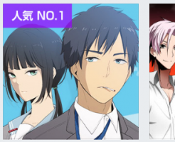 muryou-manga-application-ninkisaku