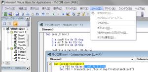 エクセルのVBAマクロ参照設定がグレーアウトで選べない画像