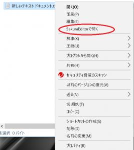 registry-editor-migi-click-menu-tuika-settei1