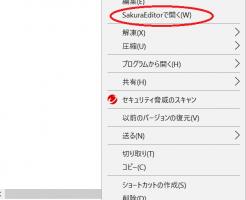 registry-editor-migi-click-menu-tuika-settei2