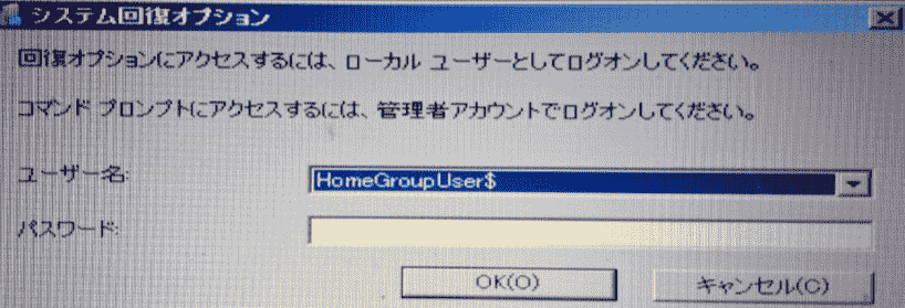 windows-commandprompt-user-sentaku