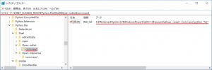 python-click-kidou-jikkou-console-tojinai-houhou1